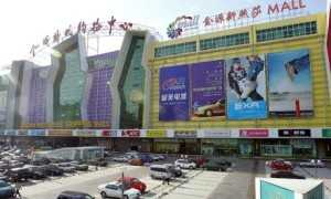Shopping-mall-in China